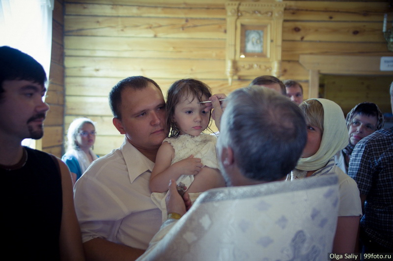 Christening in Russia