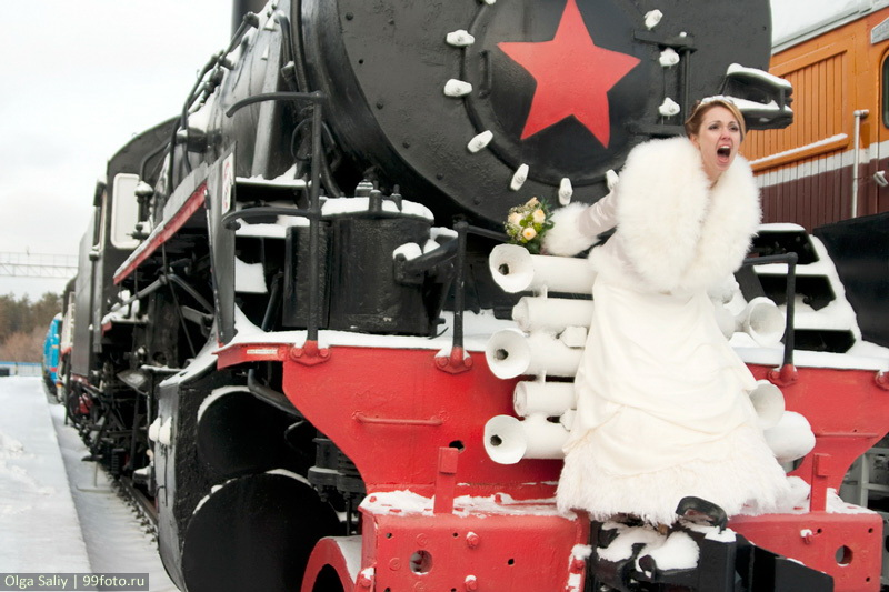 Russian bride. Russian wedding photo