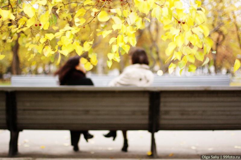 Autumn Park, Novosibirsk, Lenin Square