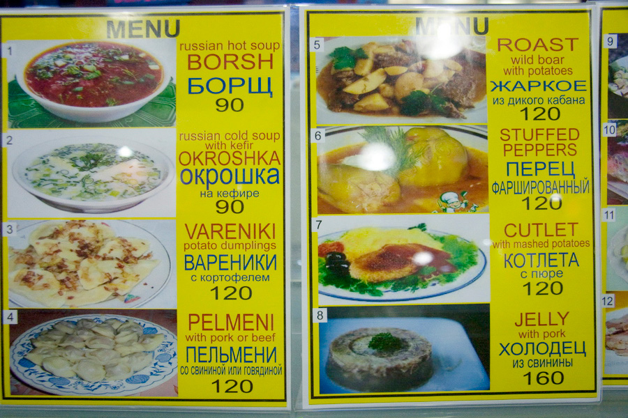 Thai food prices (39)