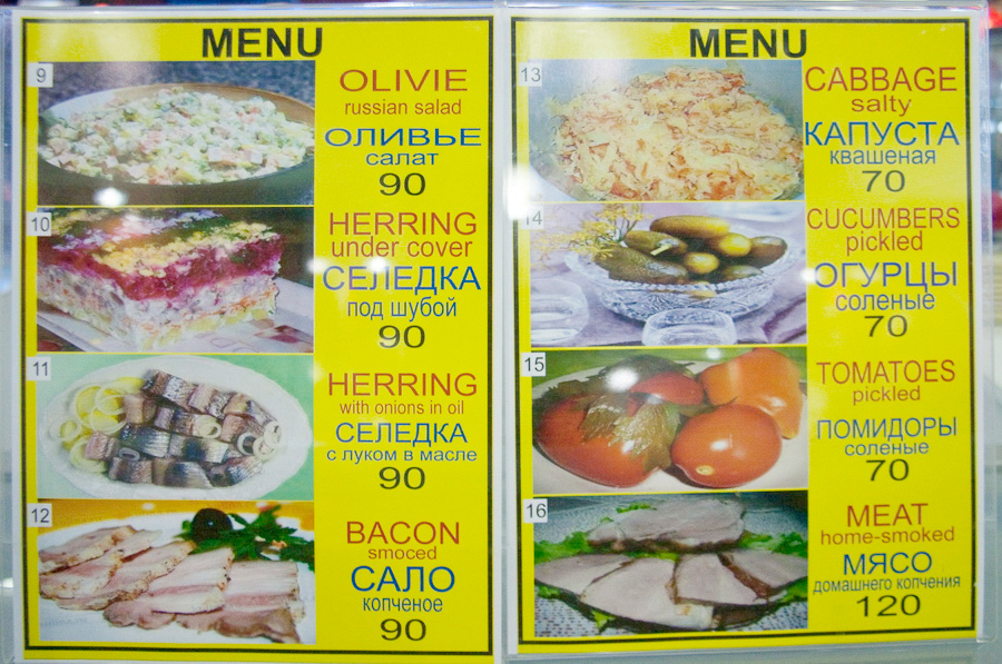 Thai food prices (38)