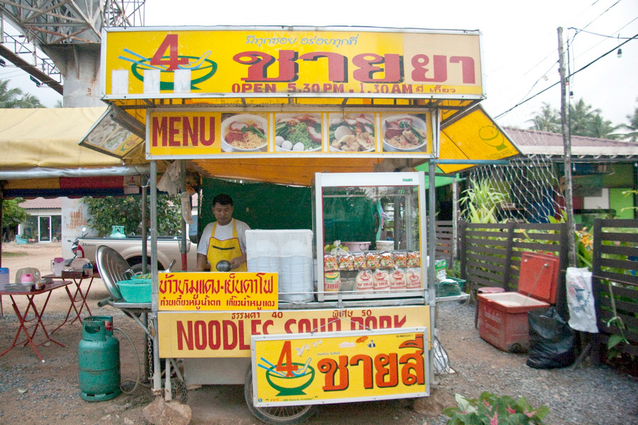 Thai food prices (37)