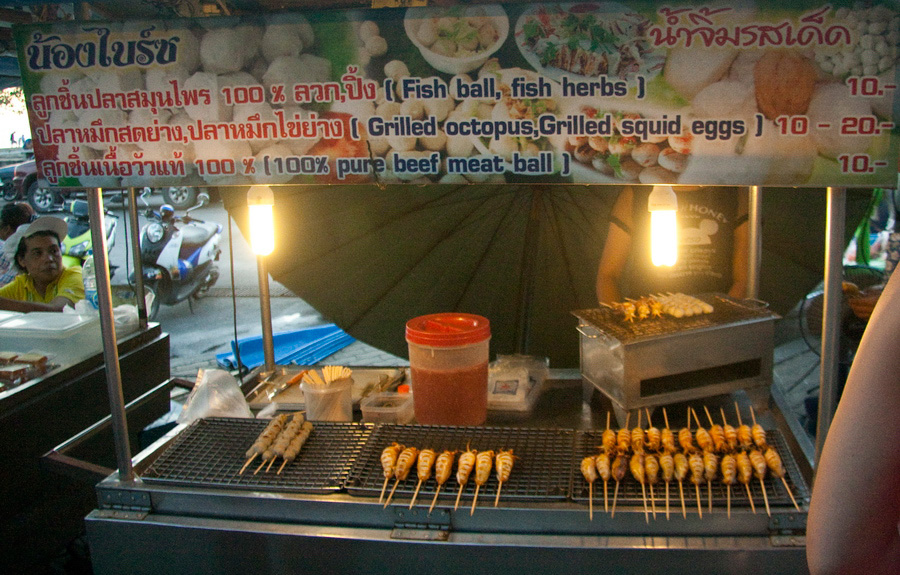Thai food prices (27)