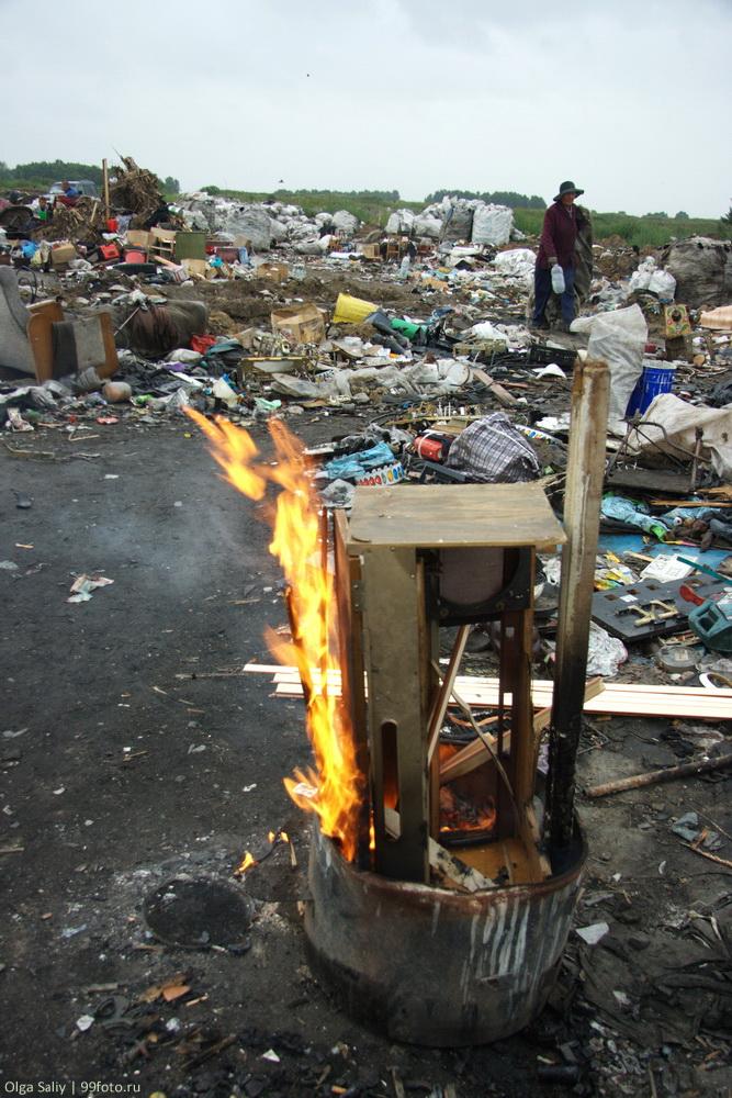 Dump in Russia (14)