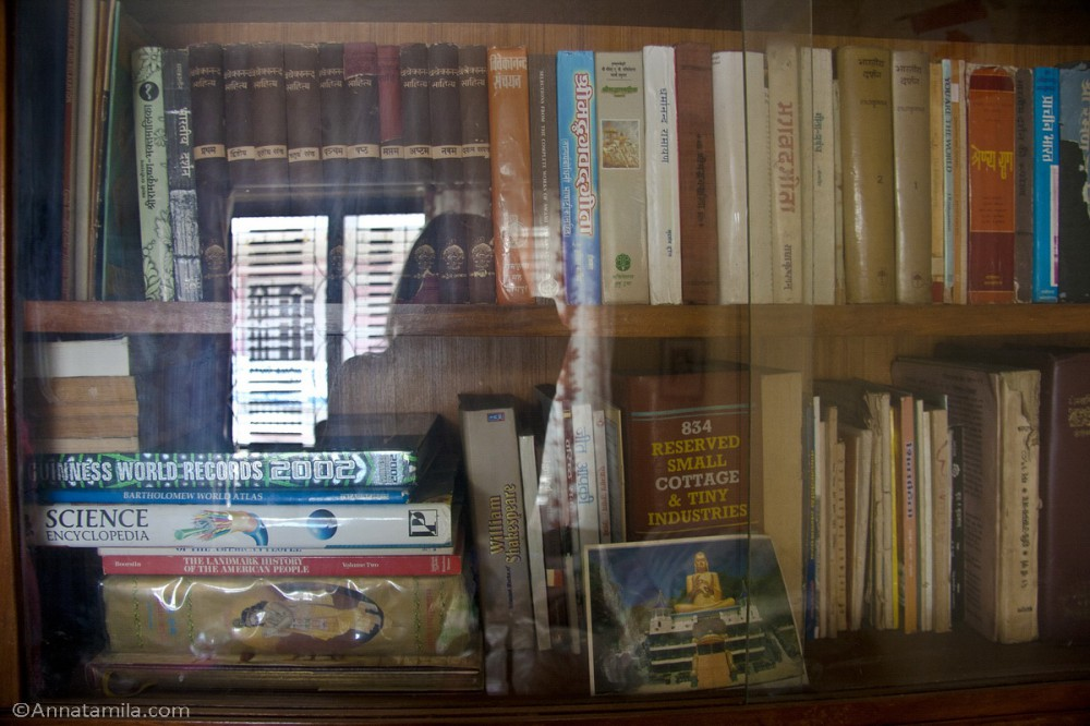 Books in Nepali home