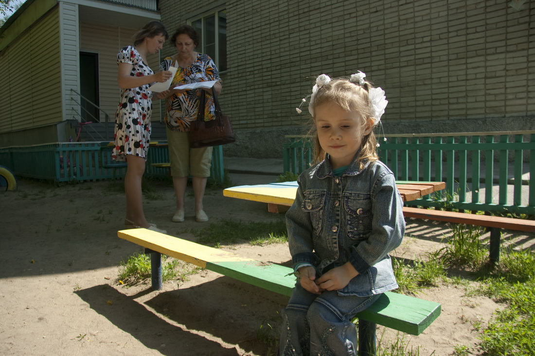 Educators in Russian kindergarten