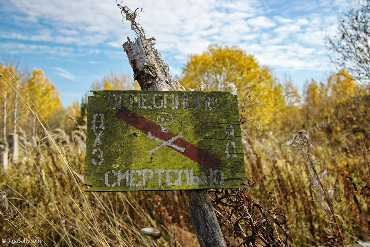 Abandoned military town in Russia Itaka settlement (28)