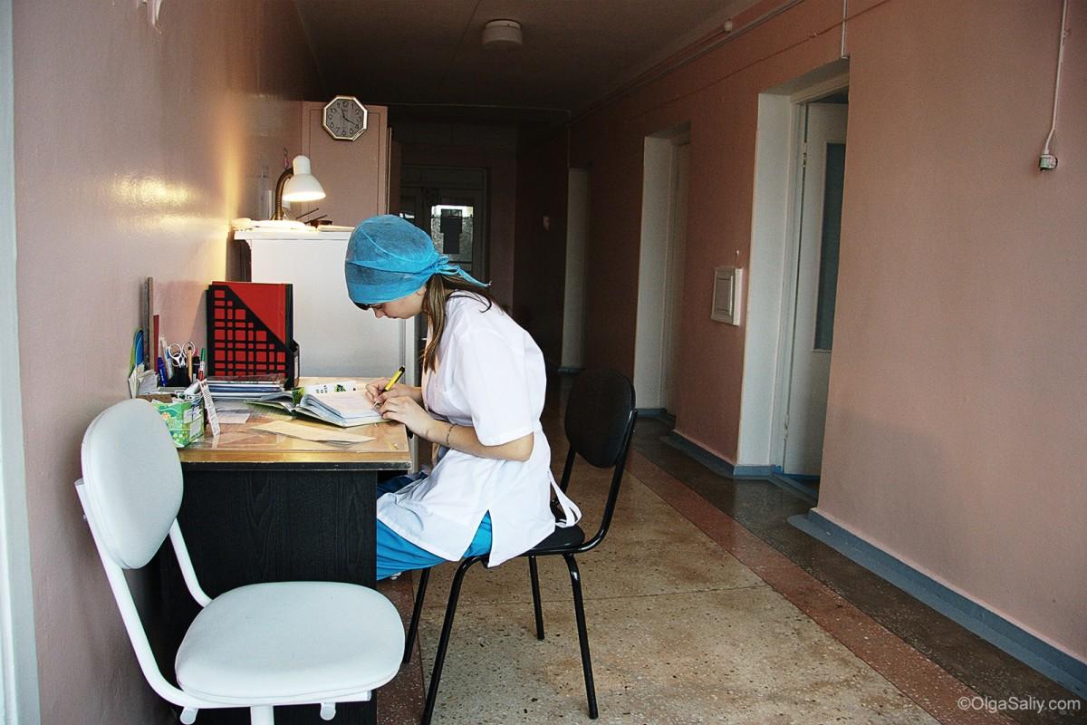 Russian Maternity hospital