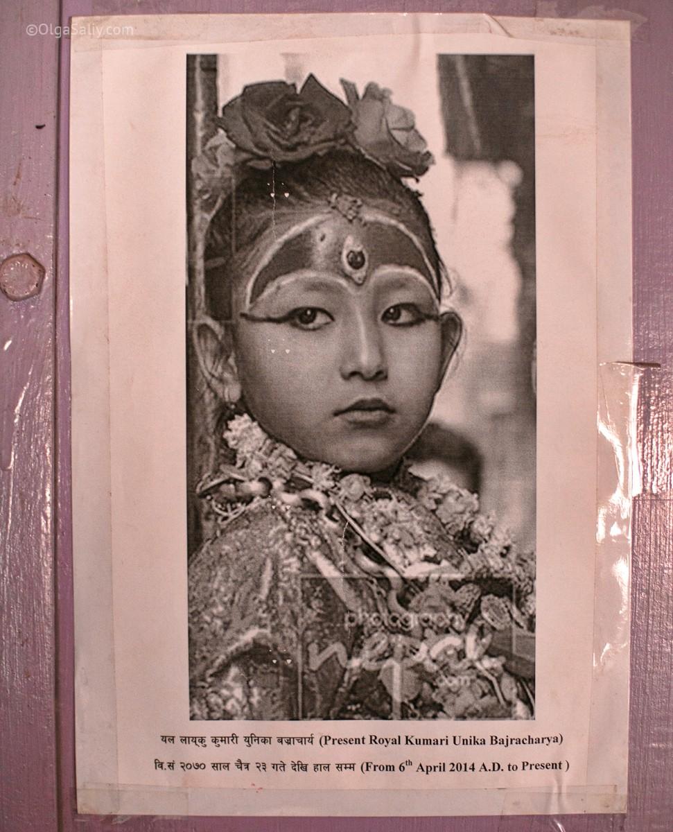 Life of Kumari in Nepal (8)