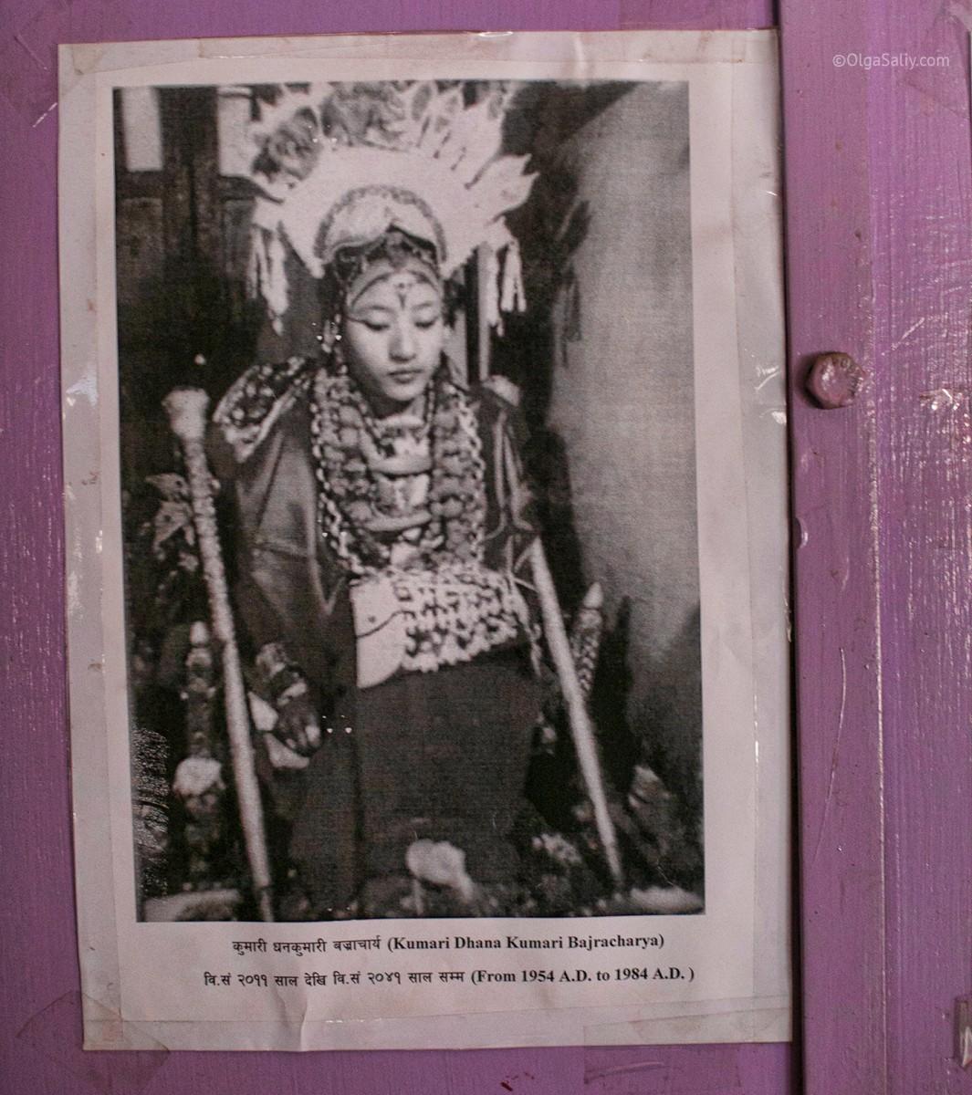 Life of Kumari in Nepal (7)