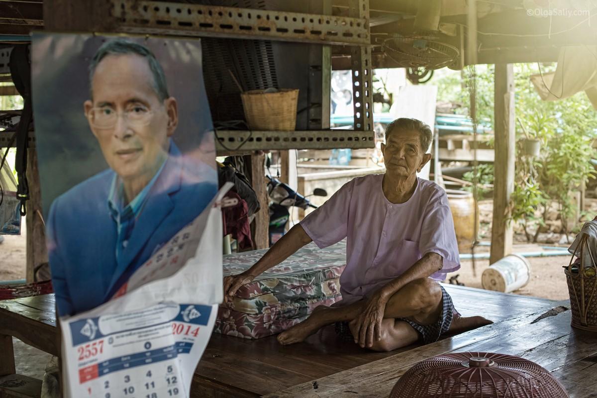 Thai old man