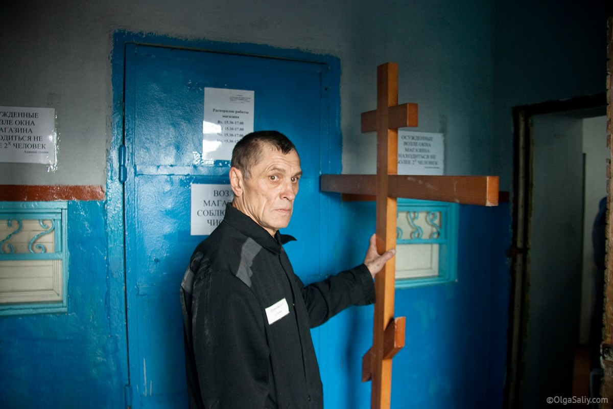 Prison in Russia photo story (21)