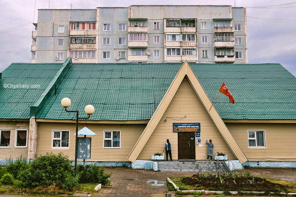 Kodinsk, Russia