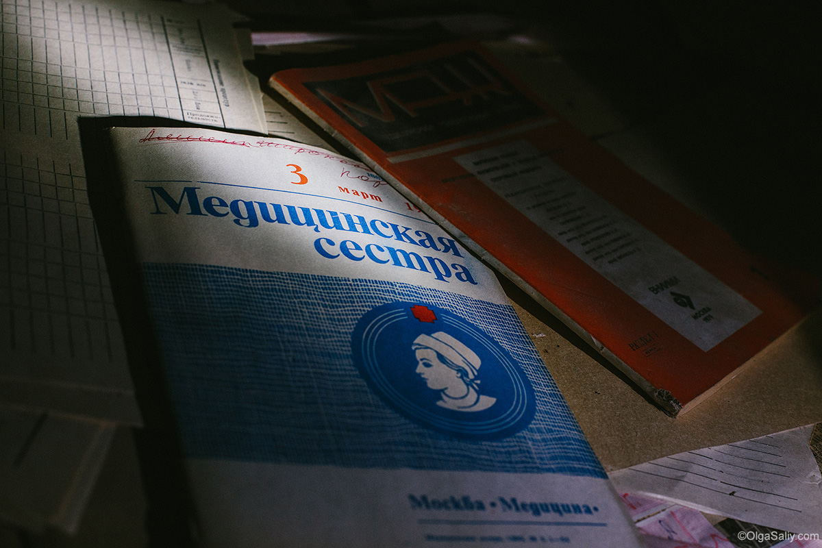 old magazins
