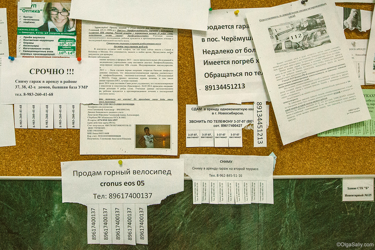 Life in Sayano–Shushenskaya Dam (18)
