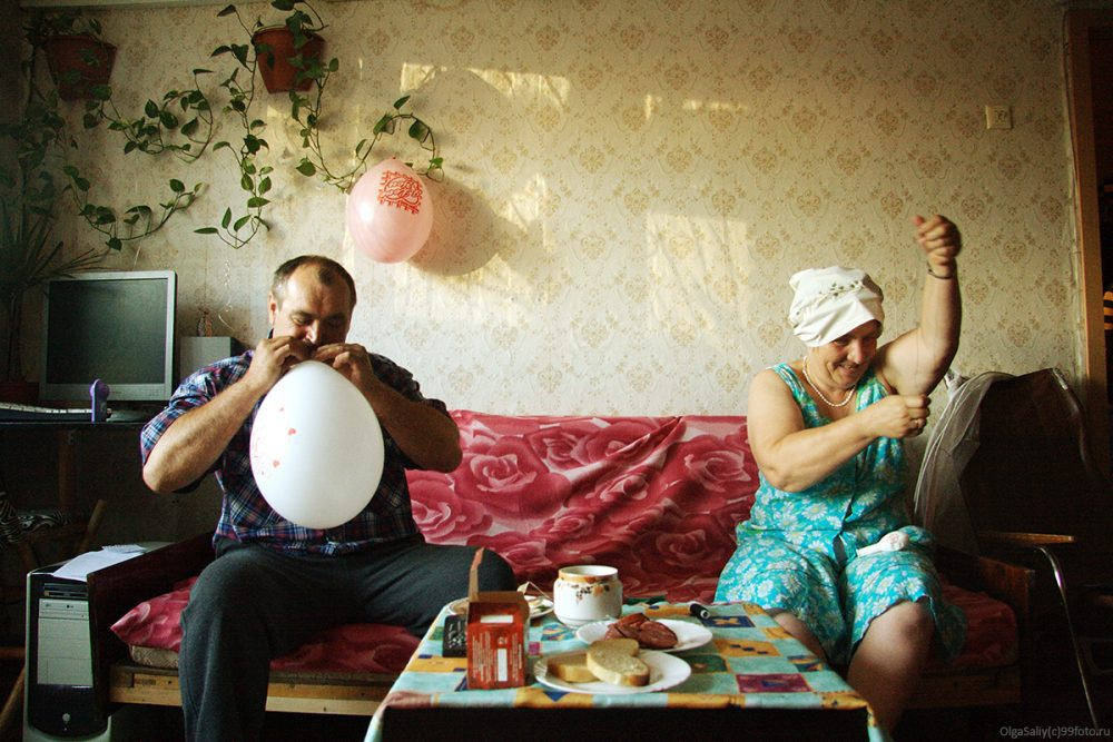Russian wedding photo