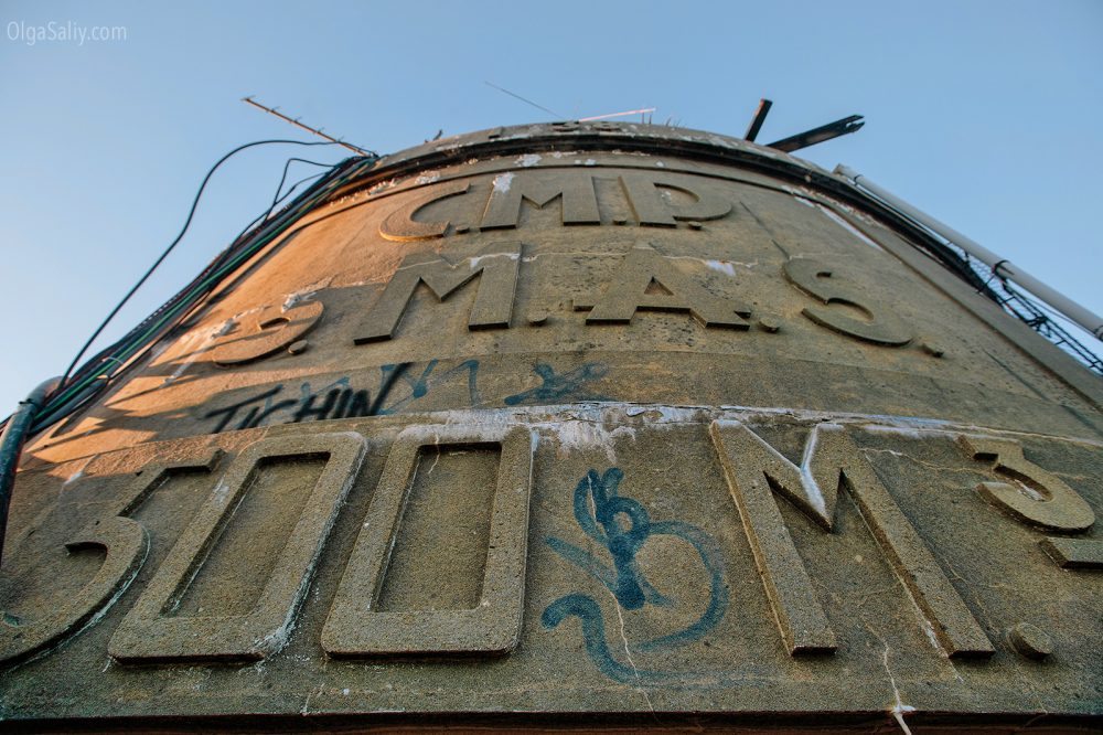 Abandoned Water tower in Monte do Tadeu